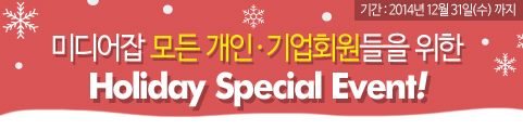 Happy Special Event!