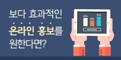 170809 상시배너_배너광고