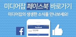 170809 상시배너_페이스북