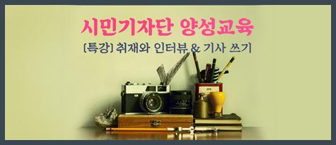 180307 한국잡지협회