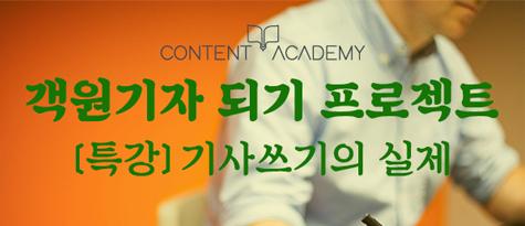 180820_한국잡지협회