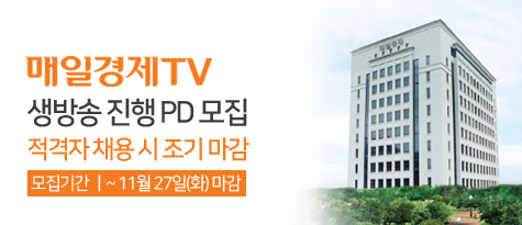 181114_매일경제TV