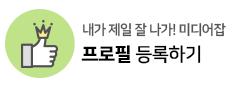 190418_상단우측_개인회원정보