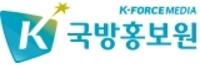 국방홍보원 국군방송 라디오(국방FM)