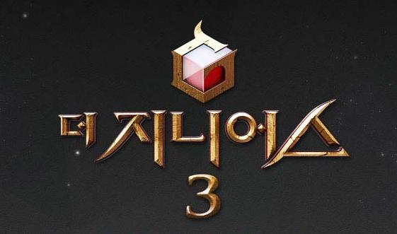 tvN 더 지니어스 게임