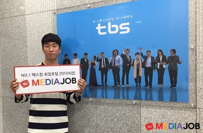 [tbs] 기술국 이정훈 MD 인터뷰