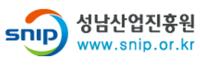 성남산업진흥원