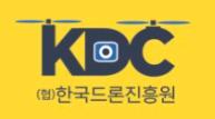 협)한국드론진흥원
